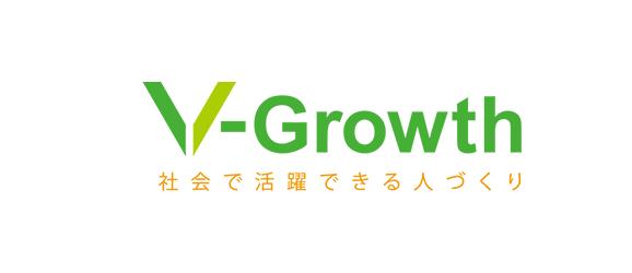 V-Growth