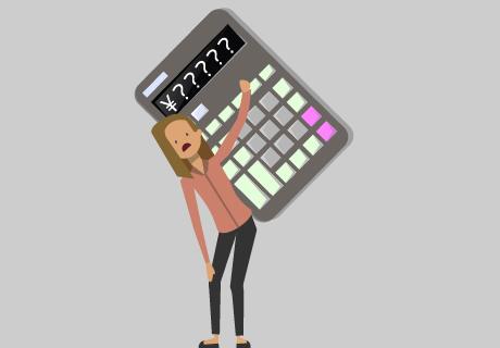 ICTを導入したいけどコストがかかりそう…