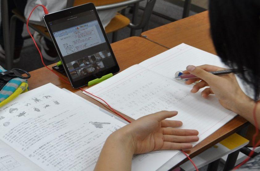 小学生〜高校生まで 効率よくタブレットを活用し 収益率向上